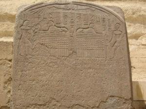 エジプト、ギザ、スフィンクス、ピラミッド、夢の碑文、DREAM