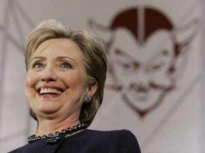 ヒラリー・クリントン、悪魔崇拝、レプティリアン、陰謀論、共和党、逆五芒星