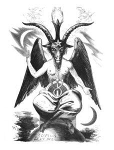 悪魔、サタン、悪魔崇拝、レプティリアン、逆五芒星