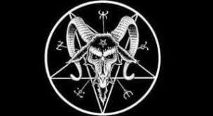 悪魔、サタン、悪魔崇拝、レプティリアン、逆五芒星、共和党、シンボル