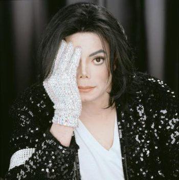 マイケル・ジャクソン、悪魔崇拝、コルナサイン、ハンドサイン、666、プロビデンスの目