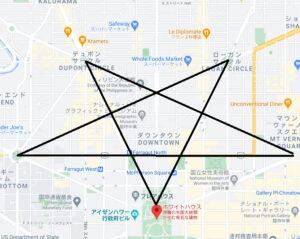 ホワイトハウス、逆五芒星、道、線、悪魔崇拝